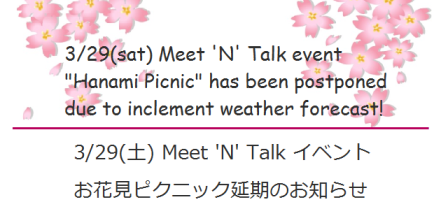 picnic_notive