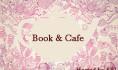 bookandcafe2